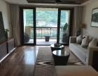 千岛湖镇中心 日月天地 1室 1厅 64平米 一线湖景