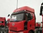 解放 J5 310马力双驱牵引车,手续齐全,可全国提档过户。
