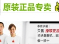 广州工作者、学生0首付分期付款购机 实力招代理