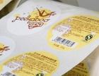 工厂设计直销 不干胶 画册 传单 书刊