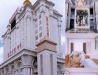 维也纳国际酒店底价出租