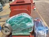 上海曼大SZJ60干灰双轴加湿搅拌机以科技求发展以质量求生存