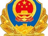 海事徽政协徽10年保质贴金工艺防空徽镀金加工厂