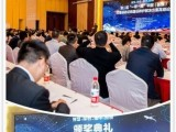 2020新疆交通智慧展