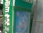 9成新雪花展示冰柜,350元,效果好,有保修。