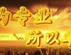 舜鑫源公司快速高效代理各项工商税务注册 商标专利