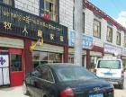 西藏那曲地区滨河路