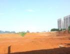柳城沙埔镇 工业园 工业用土地 27万一亩