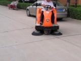 北京扫地机出售物业小区 工厂园区公园V2 电动驾驶扫地机