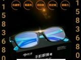 爱大爱手机眼镜怎么代理?拿货价多少?