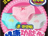 巴布豆儿童内裤女纯棉三角裤夏季婴儿面包裤