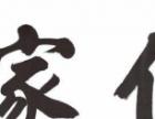 福建莱仁家政 专业提供月嫂、保姆、育婴师、催乳师、钟点工