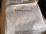 SBS4402北京代理合成橡胶4402