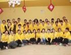 幼儿园加盟 幼托班加盟 早教式幼托班 汇爱教育 幼托中心加盟