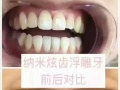 广州纹绣美容隶属于广州纹绣美容服务有限公司,是一家