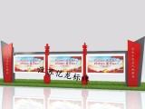 邢台亿龙宣传栏供应宣传栏及各类标牌