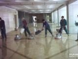 石材养护 瓷砖美缝 大理石翻新 地毯清洁全服务