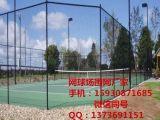 篮球场围网 球场围栏网 厂家直销球场围栏网