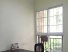 阳城龙庭一楼办公室出租 写字楼 90平米
