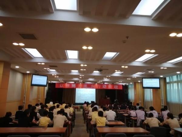 酒店餐饮管理短期班北京酒店管理培训基地
