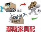 鄢陵网购家具维修中心 家具补漆 家具配送安装 专业