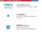 湖南百度推广网站建设