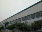 出租砀山开发区厂房仓库