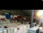 高价回收,出售,各种家电,制冷设备,酒店用品,家具