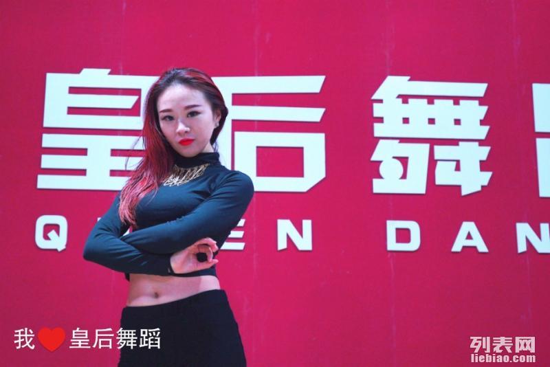 郑州最好的JAZZ教练培训机构 皇后舞蹈