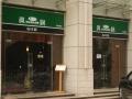 天津真锅咖啡官网杭州有没有真锅咖啡
