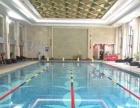蘭途健身游泳俱樂部