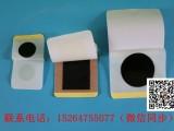 批发生产纯棉膏药布 传统膏药布 膏药贴布代加工