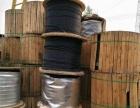 四川乐山高价回收烽火光缆光纤光缆量大上门回收