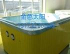 婴幼儿游泳馆设备厂家订制配套发货金色太阳