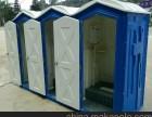 昭通市活动厕所租赁移动厕所出租出售