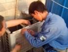 南通三菱电机空调售后维修电话是多少