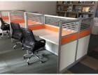 兴旺办公家具厂直销办公桌椅,工位,培训桌,会议桌,话务桌椅
