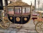 精品观光马车 常年供应出售