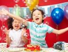 0-3岁是给孩子开始早教的好时机--重庆天宝乐早教
