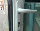 莱山绿色家园开锁,莱山午台小区开锁电话