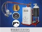 领新聚氨酯汽车方向盘高压发泡机生产机械设备厂家