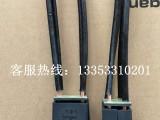 上海摩根碳刷J204规格25x32x60