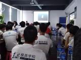 揭阳UG培训,Proe培训,精雕培训,CNC数控编程培训