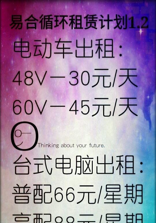 美图手机m6