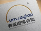 天津/河北办理离岸公司开立台湾银行账户/香港银行账户