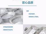 石家庄一次性铝箔餐盒锡纸盒锡纸卷
