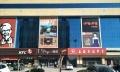 出售悦港城商场里的商铺商场已火爆开业人气爆棚现有少量商铺