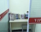 徐州名思教育风华园校区初中英语一对一辅导