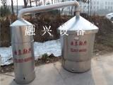 家用酿酒设备 原浆酒蒸馏设备价格 酒糟穿堆机厂家