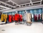 云南女装加盟昆明品牌女装加盟雷克尔诺女装加盟雷克尔诺品牌衣饰